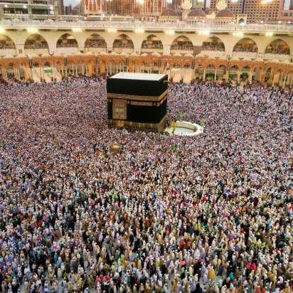Podcast Episode on Ramadan, Zakat and Muslim Charity