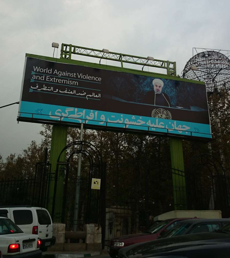 Timely Roundtable in Tehran