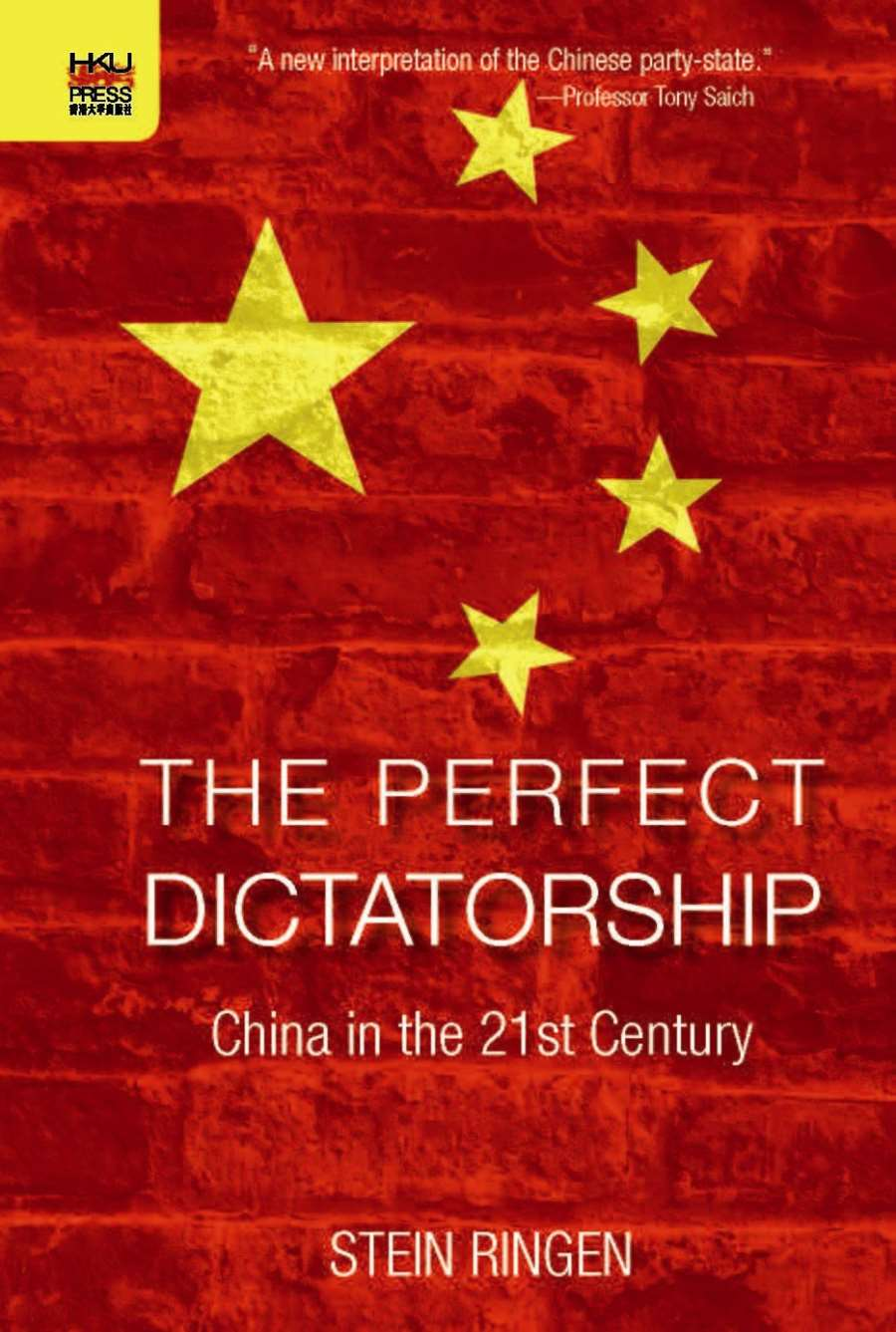 China - The Perfect Dictatorship