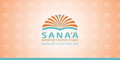 Sana'a Center for Strategic Studies visits PRIO