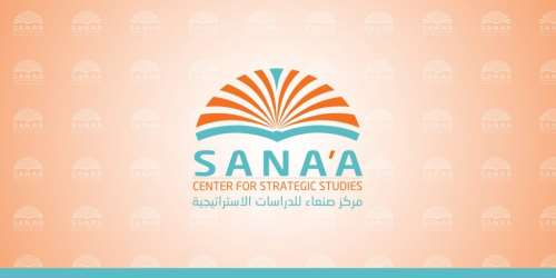 Sana'a Center for Strategic Studies visits PRIO